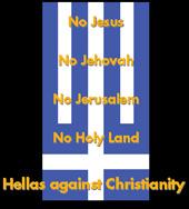 Flyer del Hellenic Pagan Front